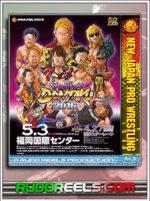 BD Thumbnail - NJPW Wrestling Dontaku 2016