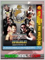 BD Thumbnail - NJPW Best of the Super Jr XXIII (Alternate)