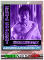 bd-thumbnail-kobashi-25th-anniversary