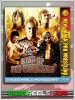 bd-thumbnail-njpw-king-of-pro-wrestling-2016