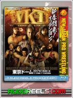 bd-thumbnail-njpw-wrestle-kingdom-11