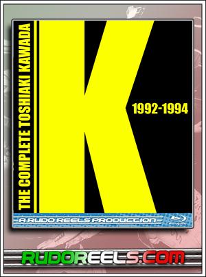 BD Thumbnail - Toshiaki Kawada 1992-1994